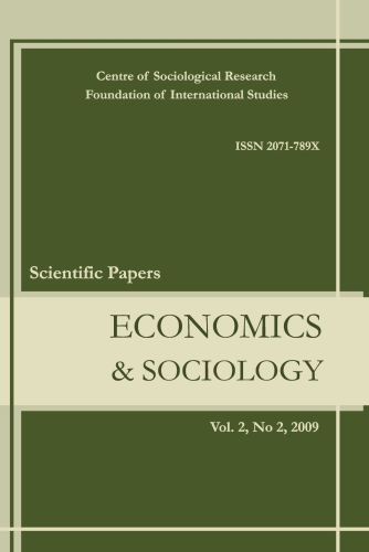 relationship of economy and sociology
